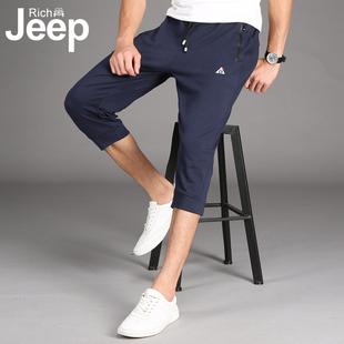 九块九包邮:JEEP RICH七分裤男短裤夏季薄款运动裤中裤男宽松束脚针织卫裤子