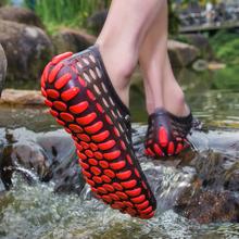 速干涉水鞋 轻便男女鞋 透气防滑户外水陆两栖鞋 男溯溪鞋 沙滩鞋