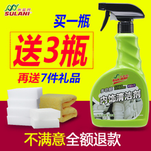 汽池谑吻逑醇燎苛θノ巯闯涤闷烦房家用多功能非万能泡沫清洁剂