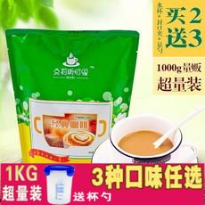 送杯勺1kg 三合一 速溶 咖啡粉 袋装 特浓咖啡 卡布奇若原味摩卡