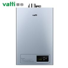 Vatti/华帝 JSQ23-i12029-12 智能1℃恒温燃气热水器家用天然气