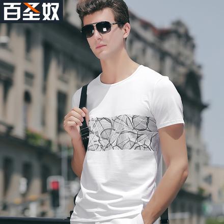 百圣奴男士短袖T恤 夏装半袖 纯棉男装 印花男装潮牌