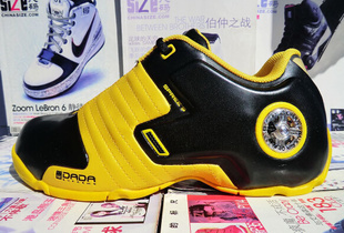 DADA SUPREME SPREE'S Low Taxi 风火轮 黑黄