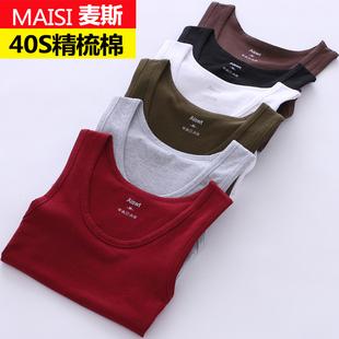 无袖t恤运动跨栏马甲修身型男士背心青年紧身健身韩版潮夏季纯棉