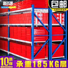 新百惠货架仓储货架家用中型仓库库房地下室储物置物展示架子金属