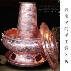 铜火锅 纯紫铜 纯手工 加厚 木炭铜火锅 红铜火锅紫铜火锅 铜炊锅