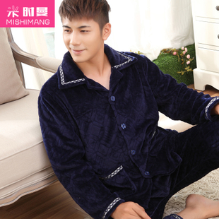 秋冬季男士加厚法兰绒睡衣套装长袖加大码珊瑚绒男式中年家居服