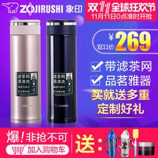 日本象印保温杯SM-JTE46大容量男士女士不锈钢水杯 带滤网泡茶杯