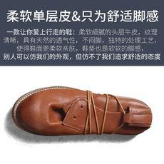 青婉田2016秋季真皮英伦风文艺复古女鞋平跟圆头单鞋女皮鞋休闲鞋