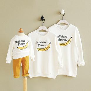 一家三口亲子装母子男女宝宝春秋季新款童装香蕉绣花家庭装亲子装