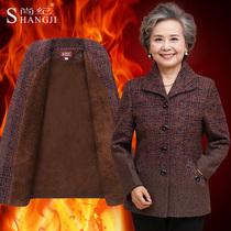 奶奶冬装 秋冬装 外套妈妈装 加绒厚老年人大码 中老年女装 80岁