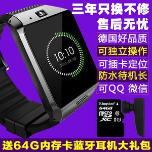 智能手表手机电话可插卡 学生定位男女蓝牙安卓手环运动防水包邮智能手表