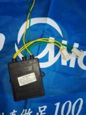 美的消毒柜原厂电子镇流器 90Q05/90Q07/80Q16/90Q08/110Q05