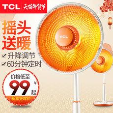 TCL小太阳取暖器家用静音节能电暖器升降摇头落地电热扇烤火炉