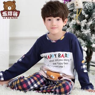 春秋季男童睡衣儿童睡衣长袖3-5男孩纯棉套装7-9周岁中大童家居服
