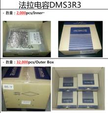 DMS3R3224R DMS3R3224 韩国进口 法拉电容/后备电池