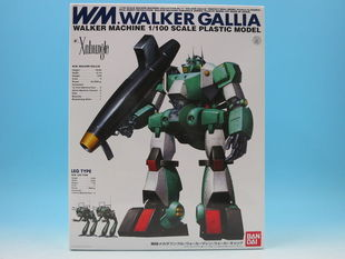 G7 BANDAI R3 1/100 戰鬥機械 WALKER GALLIA 現貨