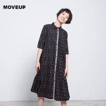 微皱开衩梭织中长款 夏季新品 MOVEUP幻走2017女装 衬衫 17220441