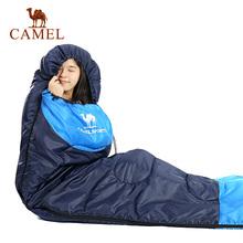 骆驼户外睡袋 1.1kg轻盈加厚保暖双人旅行露营室内便携成人睡袋冬