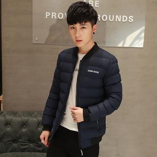 2016冬季棉衣男短款棉袄潮男韩版纯色加厚青少年修身棉服休闲外套
