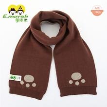 伊米伦婴儿围巾秋冬咖啡色男童围巾纯棉宝宝围巾围脖保暖儿童围巾