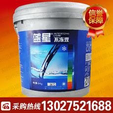 【厂家促销】蓝星乙二醇防冻液 -25℃-35℃ 9Kg水箱宝 蓝星汽车