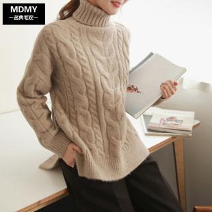 MDMY秋冬季毛衣女高领纯色套头麻花长袖针织衫加厚宽松大码打底衫