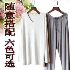 男士莫代尔竹纤维纯色宽松T恤长袖长裤休闲套装睡衣家居服