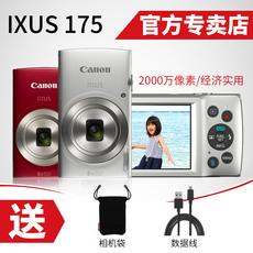 【包邮送礼】Canon/佳能 IXUS 175 家用数码相机 卡片机 高清相机