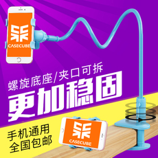 果立方 懒人手机支架 床头桌面通用版多功能夹子创意苹果配件神器