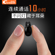 GUOER/果儿电子 J15蓝牙耳机超小挂耳开车耳塞式无线隐形迷你运动