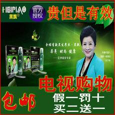 韩国黑 飘 泡泡黑发飘海藻黑发摩丝 海澡摩丝染发剂染纯植物提取