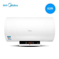 Midea/美的 F60-30W3(B)(遥控)家用洗澡淋浴 储水式 电热水器