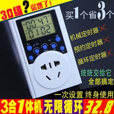 定时插座自动间歇无限循环倒计时断电充电子控制器定时器时控开关