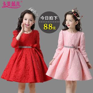 童装女童连衣裙秋冬装韩版长袖中大童春季蕾丝儿童裙子宝宝公主裙
