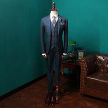 西服套装 英伦复古蓝色结婚西装 克洛本男装 定制三件套商务绅士修身
