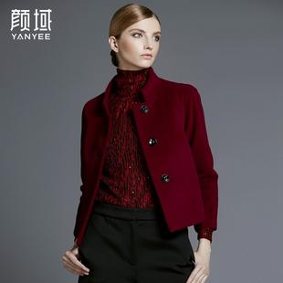 颜域品牌女装2016冬装新款简约纯色立领短款羊毛毛呢外套茧型大衣