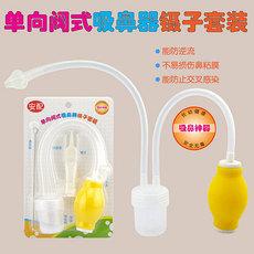 安配婴儿吸鼻器 宝宝新生儿吸鼻屎夹子儿童防逆流鼻涕清洁器吸痰
