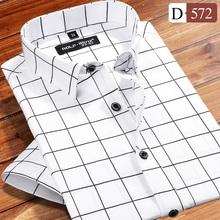 罗浮宾仕夏季款男士短袖格子衬衫商务休闲韩版修身半袖衬衣潮男装