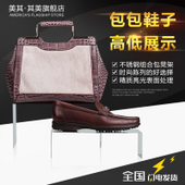 类商业陈列展示凳 凳高低凳架男女包鞋 美其鞋 架凳包包凳子不锈钢鞋