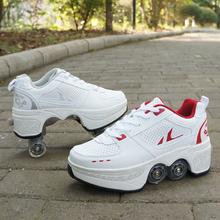 运动鞋 溜冰鞋 男女暴走鞋 两用变形鞋 带轮子 双排四轮滑鞋 成人旱冰