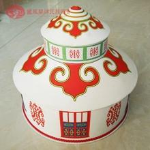 收纳盒 少数民族礼品用品装 蒙古族特色工艺品 蒙古包 饰品红色