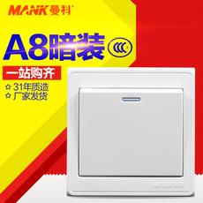 家装开关A8雅白16A大功率一位开关86型墙壁单控开关插座面板电源