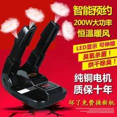 消毒擦鞋能干鞋器电子智制器鞋机机机器器除多鞋柜控烘能功家用臭