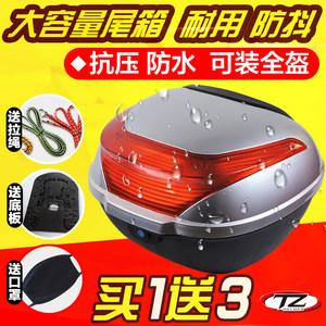 爆款促销全新电瓶电动摩托车后尾箱豪爵铃木通