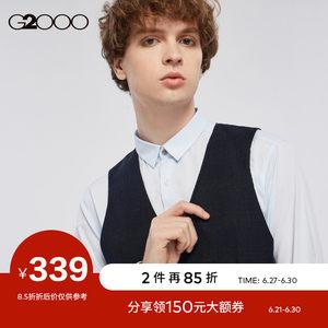 G2000 AT TWENTY男装西装<span class=H>马甲</span> 2019夏季新款羊毛英伦商务宴会背心