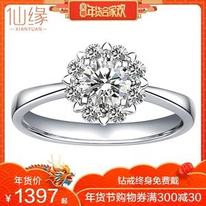 一克拉钻戒女求婚50分铂金30<span class=H>钻石</span>戒指18k白金1婚戒2群镶3正品显钻