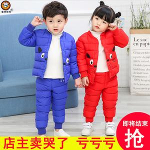反季童装秋冬儿童羽绒棉服套装3婴幼男童女童内胆棉裤宝宝2件套装