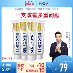 陈伟霆同款舒适达牙膏多效护理4支