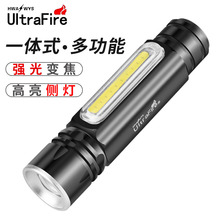 Powerful flashlight rechargeable USB ultra-bright multi-functional portable xenon lamp for outdoor home hunting